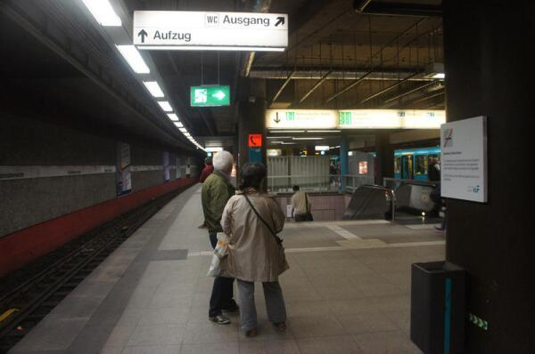 Общественный транспорт, метро