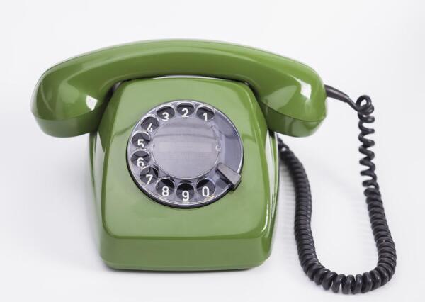 Телефон был далеко не в каждой семье