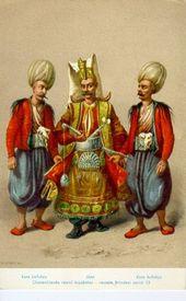 Янычарские офицеры