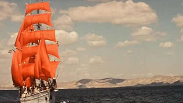 Однажды утром в морской дали под солнцем сверкнёт алый парус...