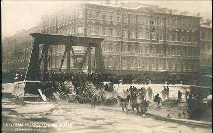 Обрушение Египетского моста, 2 февраля 1905 года
