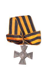Георгиевский крест. Учреждён в 1807 году Александром I