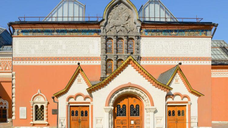 Когда была основана Третьяковская галерея?