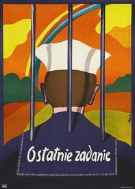 Польский постер к фильму