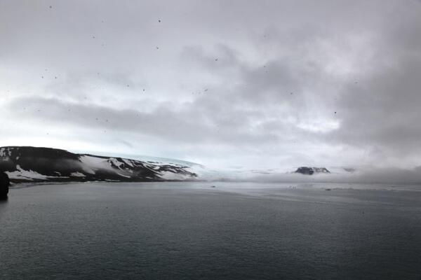 Вот такие острова появились перед нами