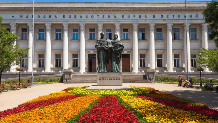 Национальная библиотека имени Кирилла и Мефодия в Софии, Болгария