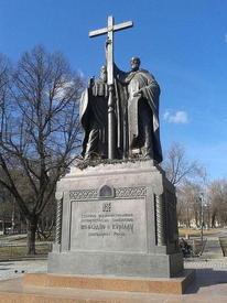 Памятник св. Кириллу и Мефодию в Москве