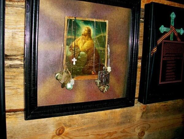 Икона в экспозиции музея