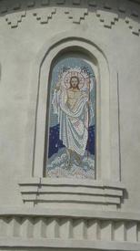 Мозаика Спасителя на алтарной апсиде