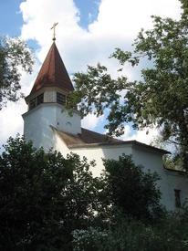 Шатровая колокольня церкви Иоанна Богослова