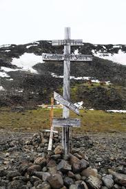 Крест, установленный  Отто Юльевичем Шмидтом