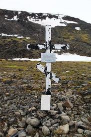 А это крест, установленный