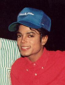 Майкл Джексон, 1988 год