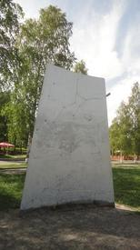 Подарок немецкого города Нойбранденбурга— памятник «Под одними звездами»