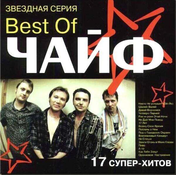 Владимир Владимирович Шахрин (на фото - третий слева) родился 22 июня 1959 года в городе Екатеринбурге (тогда ещё Свердловске).