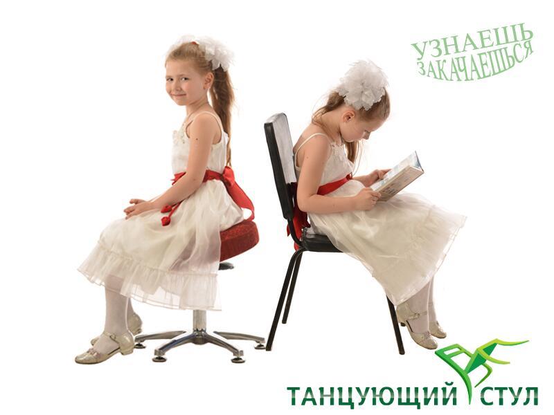 , dancingchair.ru