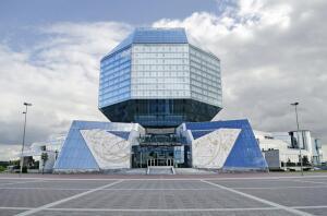 Как строилась Национальная библиотека Беларуси?