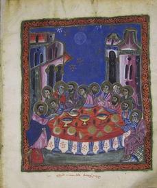 Евангелие Переводчиков 1232 г., миниатюрист Григор - тайная вечеря, Сюник