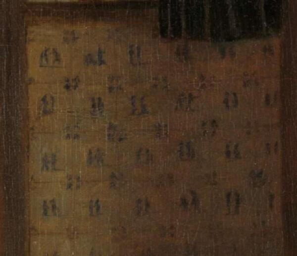 Питер де Хох, Мать и ребенок, уткнувшийся в колени, фрагмент «Изразцы с изображением детских игр»