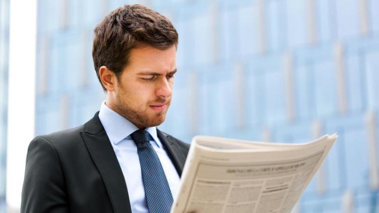 Какой должна быть газета, которая всем нужна?