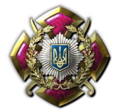 Нужны ли Украине Президентские войска?