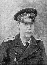 А. А. Корнильев, командир миноносца «Решительный»