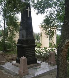 Обелиск русским воинам, погибшим во время русско-японской войны