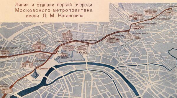 Схема первой очереди московского метро. Плакат 1935