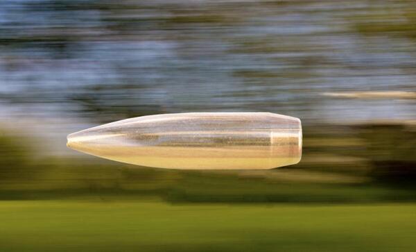 Какая пуля изменяет траекторию полёта?