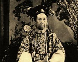 Китайская императрица Цы Си – тиран или жертва обстоятельств?