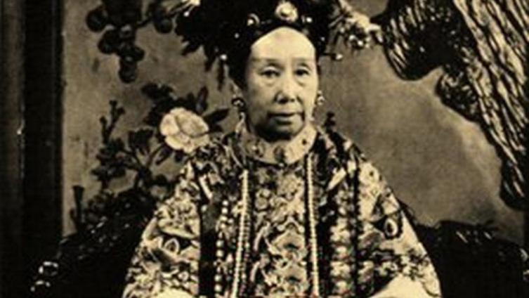 Императрица Цыси, 1890