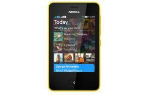 Мечтаете о новом телефоне? Пишите комментарии и выиграйте смартфон от Nokia