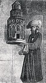 Статуя царя Гагика с моделью храма Звартноц
