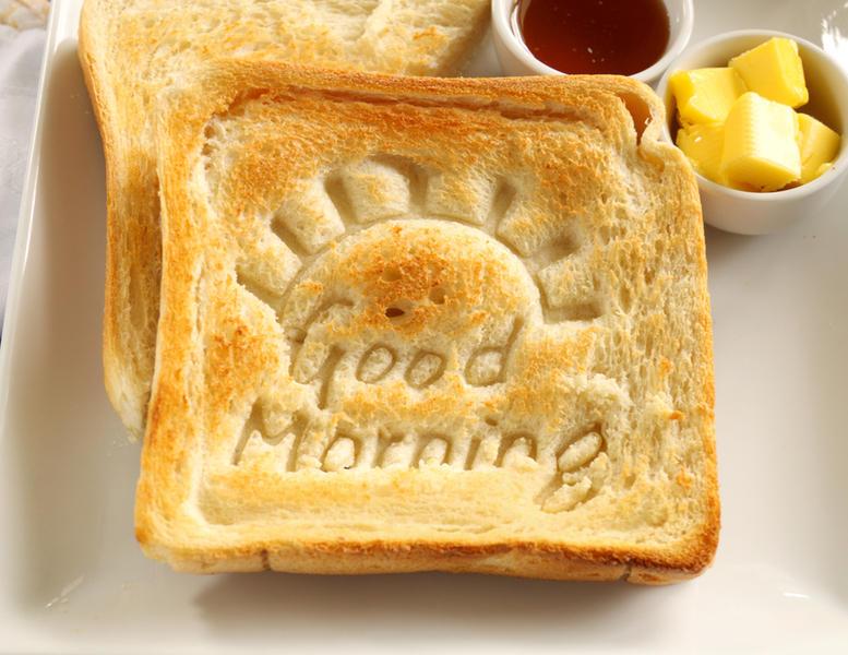 Доброе утро картинки подруге от подруги прикольное, своими руками простая