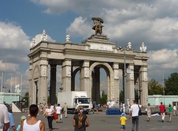 Главный вход, центральная арка