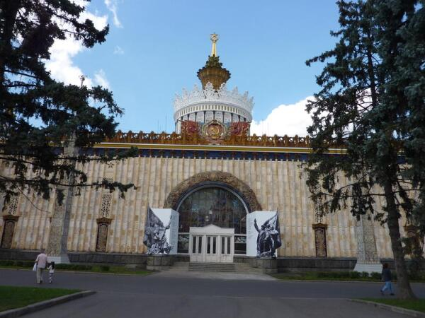 Бывший павильон Украинской ССР, потом— Земледелия
