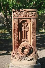 Буква армянского алфавита в форме хачкара