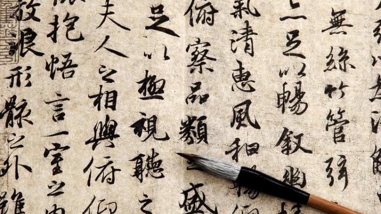 Уроки китайского - это актуально?