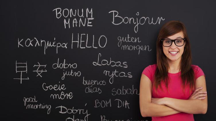Какой язык самый-самый редкий?