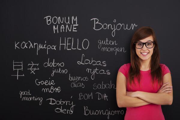 Какой язык самый-самый редкий