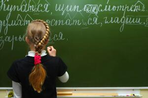 Русский язык: quo vadis*?