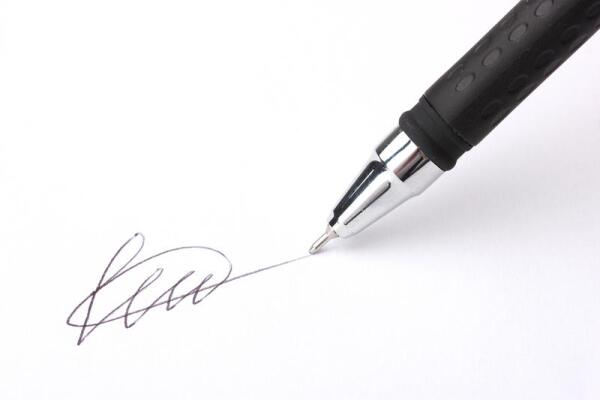 Как работодатель может «раскусить» Вас по подписи? Форма