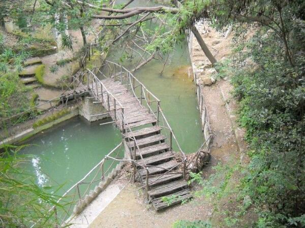 Парк Родини