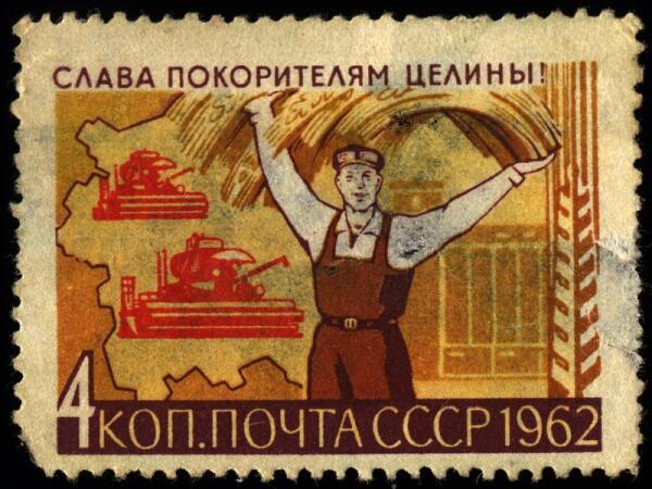 Скриншот марки