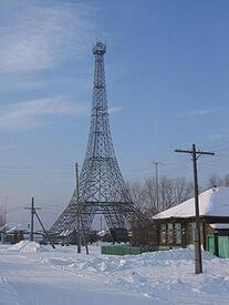 деревня Париж, Челябинская область, Россия