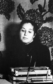 Ольга Фокина: