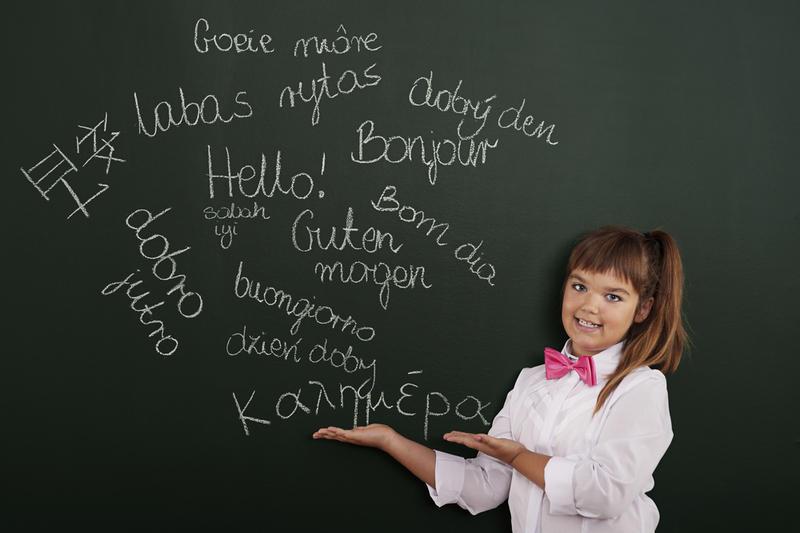билингвы билингвизм: