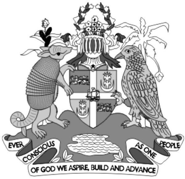 Девятипоясный броненосец на гербе Гренады