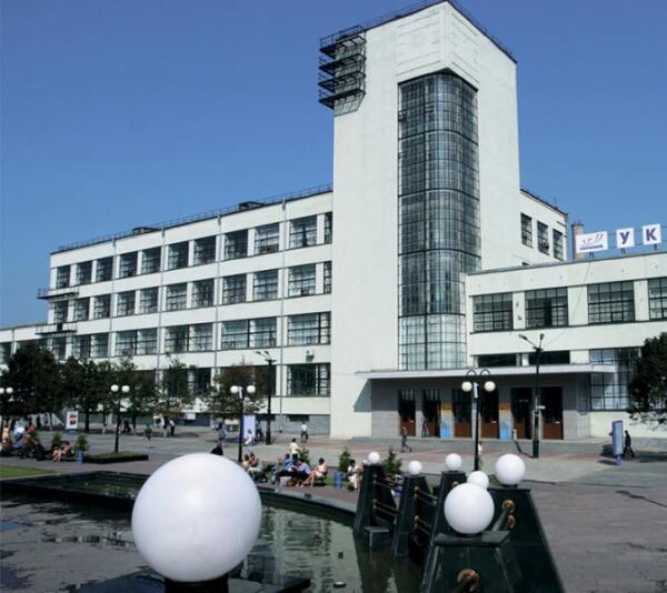 Харьковский почтамт. Видны вольеры для голубей на центральной башне