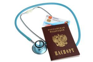 Загранпаспорт срочно: как ускорить официальное оформление?